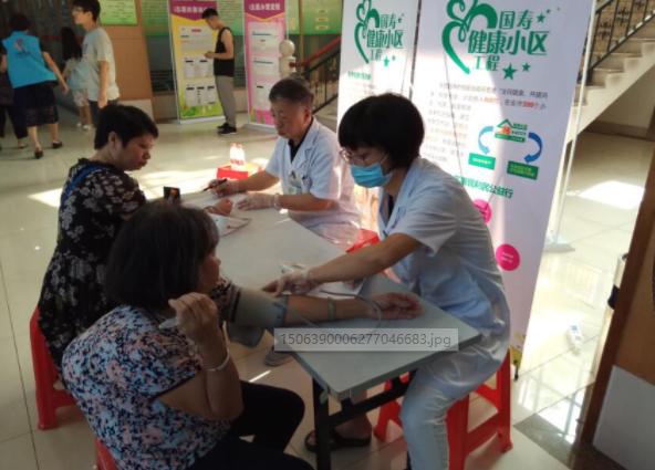 长安镇残联开展2017年残疾人免费体检活动