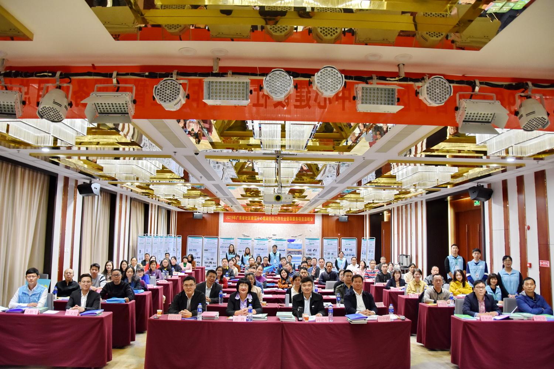 2019年广东省社区康园中心建设社会工作专业督导服务项目成效总结会顺利举行