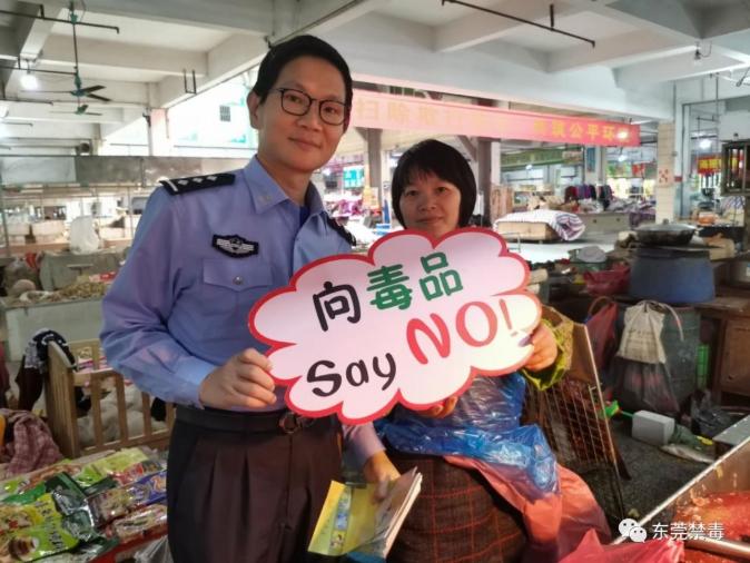 江门小区平安驿站宣传日暨新春禁毒宣传活动在大宁社区开展