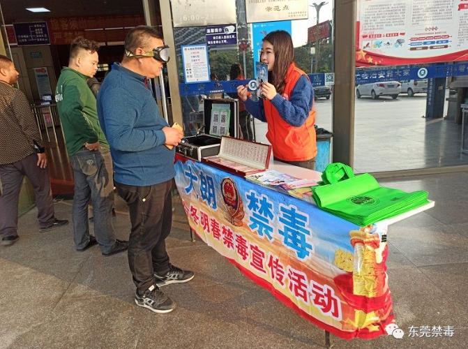 虎门镇新春禁毒宣传走进高铁站