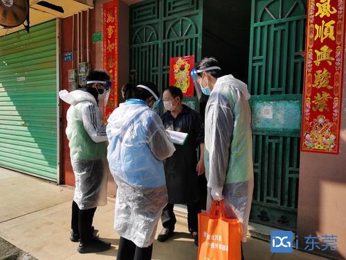 东莞社工以专业力量助力防疫,累计服务超87万人次